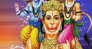 Ram Pe Jab Jab Vipda Chhayi Kaun Hanuman Bhajan Full Lyrics