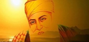Sanu Te Nazara Aa Gaya Beautiful Gurudev Bhajan Full Lyrics