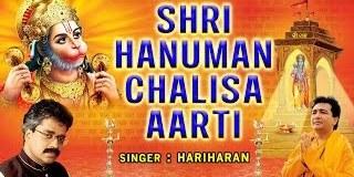 Shri Hanuman Chalisa & Aarti Hanuman Bhajan Full Lyrics By Hariharan