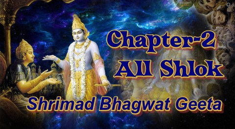 Shrimad Bhagwat Geeta Chapter-2 All Shlok