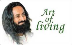 Tu Mane Ya Na Mane Yara Gurudev Bhajan Full Lyrics By Chitra Roy