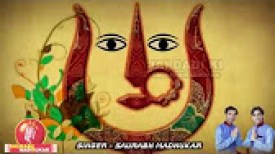 Aao Dadi Bhakton Milkar Rani Sati Dadi Bhajan Full Lyrics By Saurabh Madhukar