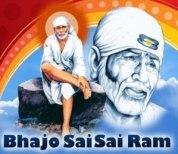 Bhajo Sai Sai Ram Latest Sai Baba Bhajan Full Lyrics By Shailendra Bhartti