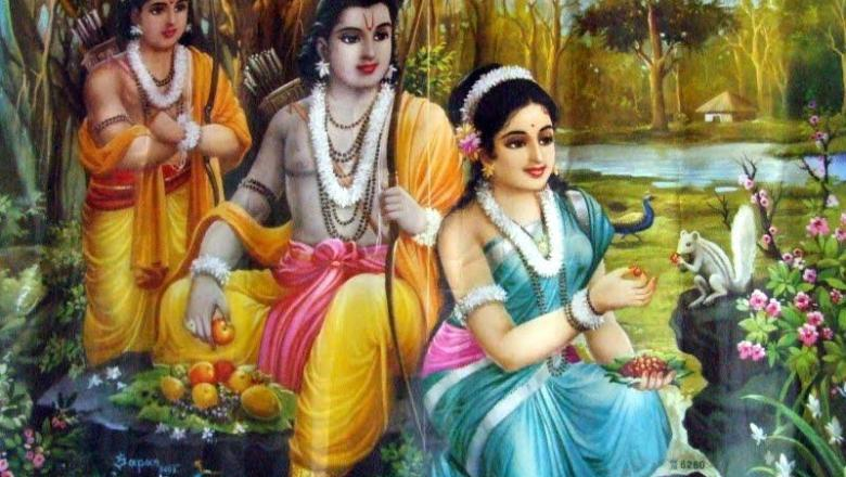 Bhav Se Sita Maiya Ubarori Ram Bhajan Full Lyrics