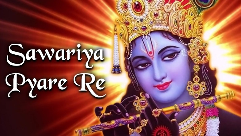 Mera Dil Tujhpe Qurbaan Muraliya Wale Re Very Heart Touching Krishna Bhajan Full Lyrics