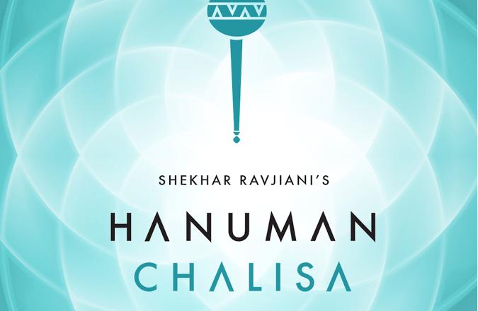 Hanuman Chalisa Song Lyrics By Shekhar Ravjiani