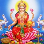 Jai Lakshmi Kalyani Maiya Hindi Lyrics