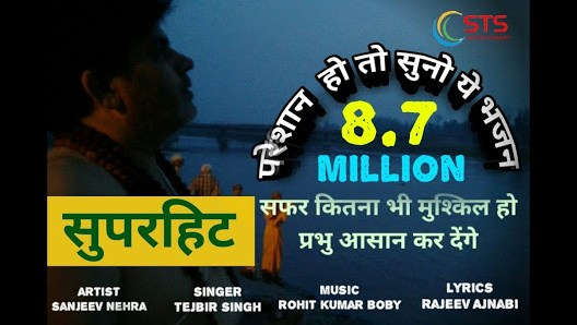 Safar Kitna Bhi Mushkil Ho Hindi Lyrics By Tejbir Singh