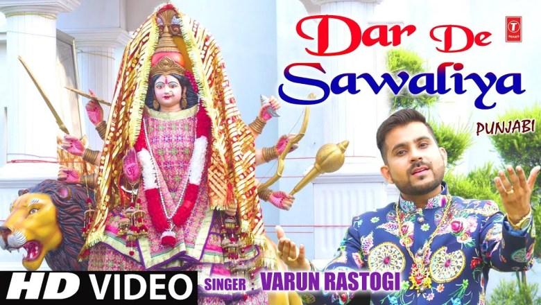 Dar De Sawaliya De Hal Maa Sawal Karade Lyrics Sing By Varun Rastogi
