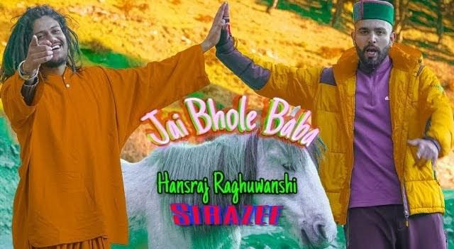 Shiv Bhajan – Jai Bhole Baba