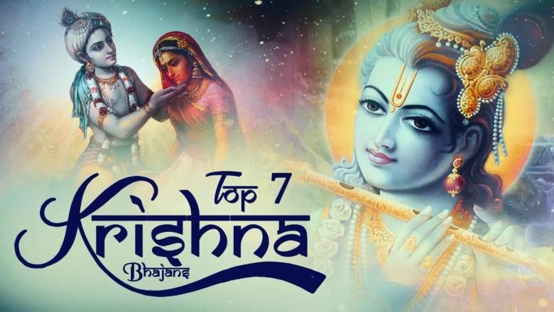 krishna bhajan POPULAR KRISHNA BHAJANS :- HARE KRISHNA HARE RAMA | GOVIND BOLO HARI GOPAL BOLO | ACHYUTAM KESHAVAM.