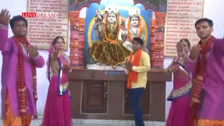 शिव जी भजन लिरिक्स – Maithili Shiv Bhajan 2015   बम भोले बम    Singer- Love Kishan   presented  By – LOVE DREAMS