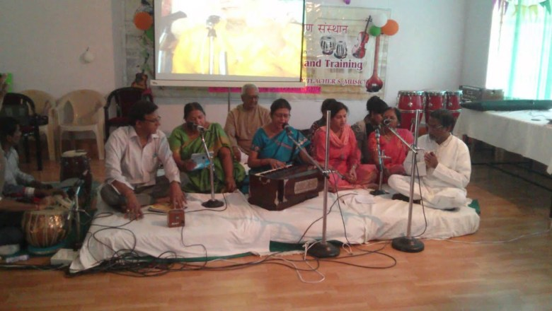 शिव जी भजन लिरिक्स – Morning assembly shiv bhajan By- Rupa madam and group