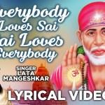 Sai Baba Bhajan | Everybody Loves Sai Sai  | Lata Mangeshkar Bhajan | Jaya Prada Song | Sai Bhajan
