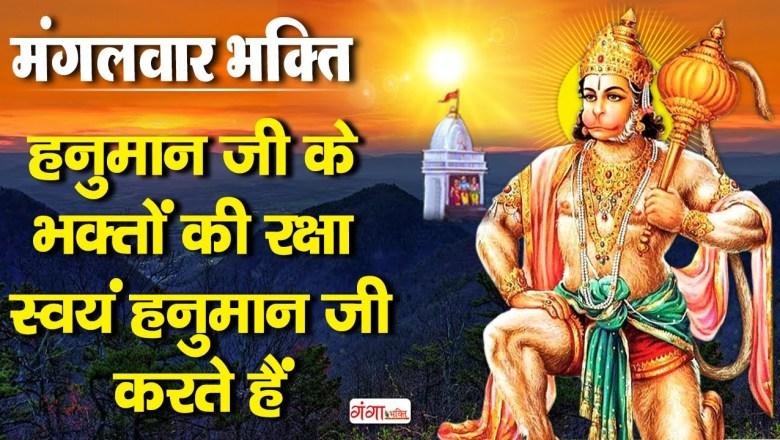 नॉनस्टॉप हनुमानजी के भजन – मंगलवार स्पेशल भजन : Non Stop Hanuman Bhajan – Jai Jai Hanuman Gosai