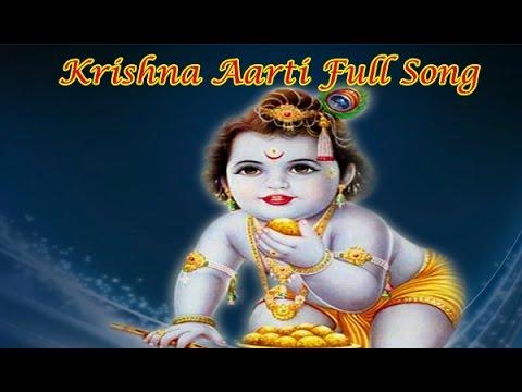 Original Aarti | Aarti Kunj Bihari Ki | Krishna Aarti Full Song