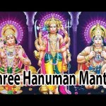Mantra To Reduce Effects Of Mangal Dosha l Shree Hanuman Mantra l श्री हनुमान मंत्र