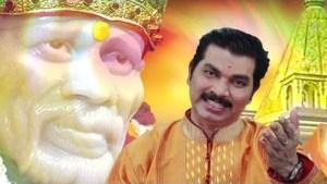 Payi Halu Halu Chala | Sachhidanand Appa | Saibaba Marathi Devotional Song