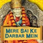 Mere Sai Ke Darbar Mein | Shankar Mahadevan | Sai Baba Songs | Times Music Spiritual