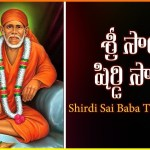 Top 10 Sai Baba Songs | Sri Sai Shirdi Sai Telugu Devotional song | Devotional TV