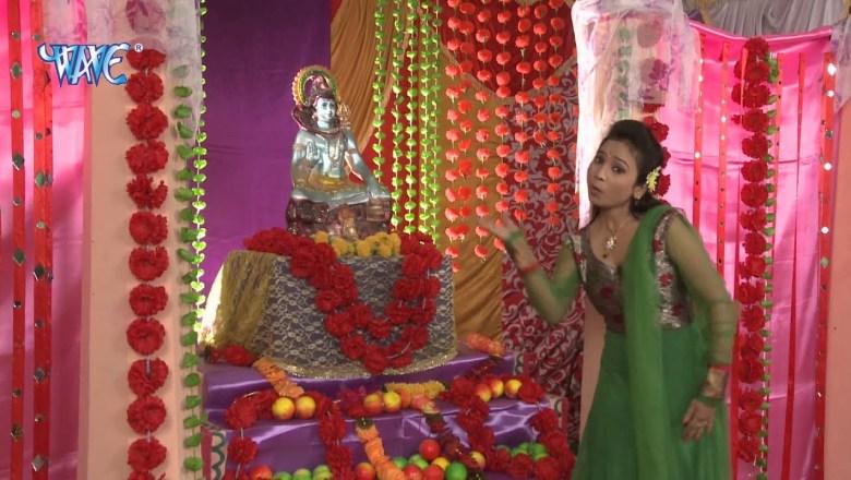 शिव जी भजन लिरिक्स – Ae Bhole Baba Ka Ham | ऐ भोले बाबा का हम | Shubha Mishra | Latest Shiv  Bhajan 2015