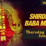 Original HD Shirdi Sai Baba Aarti and Pooja song (2 of 4)  Language:Tamil -Divine Rhythms