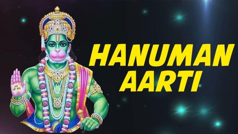 Hanuman Aarti – Aarti Kije Hanuman Lala Ki || श्री हनुमान आरती || Hanuman Jayanti Special Song