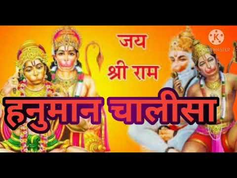 हनुमान चालीसा श्री गुरु चरण सरोज  Hanuman chalisa shree Gyan gun Saroj Hanuman chalisa हनुमान चालीसा