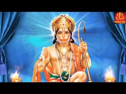 Hey Mahaveer Karo Kalyan – ( हे महावीर करो कल्याण हनुमान भजन ) Hanuman  Bhajan   