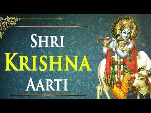 #WithYou Krishna Aarti in Marathi |  कृष्णची आरती