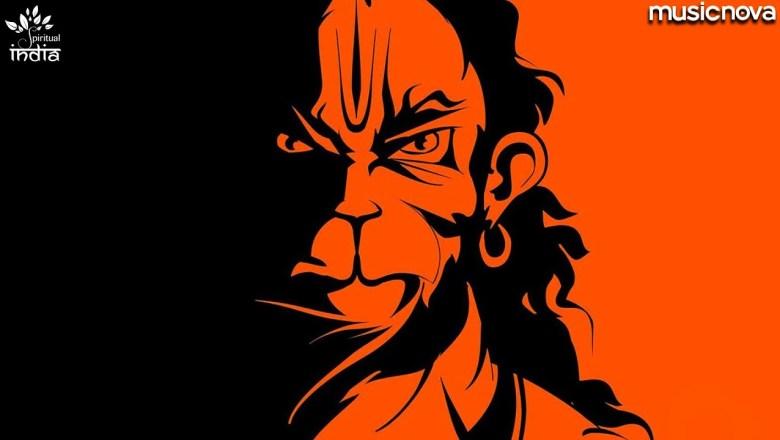 Hanuman Chalisa Fast | Hanuman Chalisa हनुमान चालीसा | Hanuman Chalisa Fast with Lyrics
