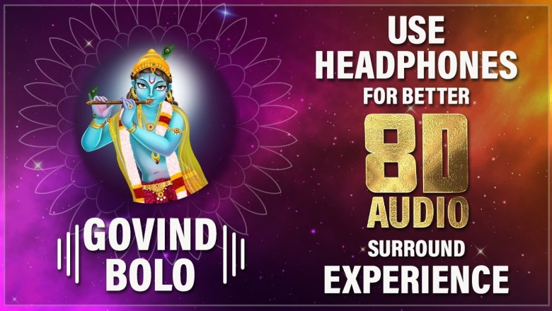 गोविंद बोलो हरि गोपाल बोलो 8D Audio   Krishna Bhajan   Govind Bolo Hari Gopal Bolo