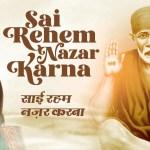 Alka Yagnik – Sai Rehem Nazar Karna | Sai Baba Aarti | Rehem Nazar Karo