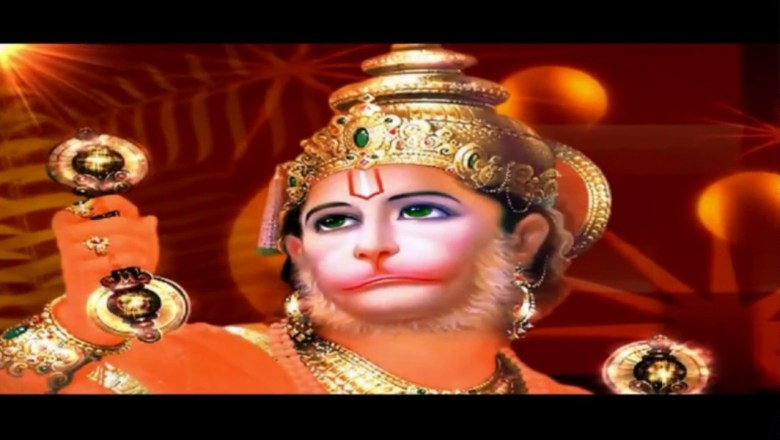 SHREE HANUMAN CHALISA || Jai Shree Hanuman || Most Effective Chalisa Mantra || Very Famous
