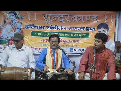 आरती कुञ्ज बिहारी की , श्री गिरधर कृष्ण मुरारी की  Aarti kunj Bihari ki. Vipul Garg  # Krishan Aarti