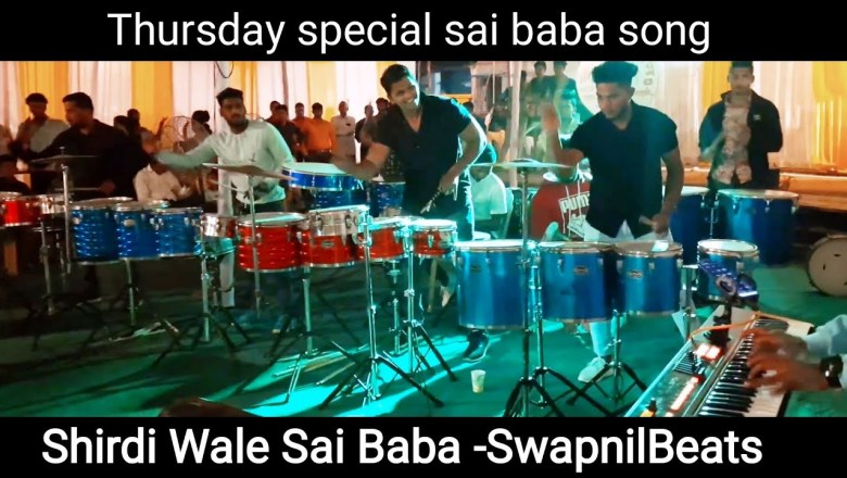 शिरडीवाले साईं बाबा ( Shirdi Wale Sai Baba Song By Swapnil Beats ) Sai Baba Full Song 2021