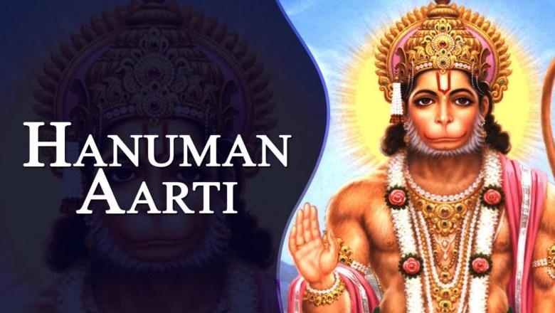 Hanuman Aarti With Lyrics – Aarti Kije Hanuman Lala Ki || Best Hindi Devotional Songs