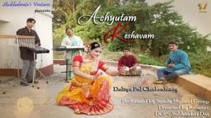Achyutam Keshavam | Krishna Bhajan | Surela Musical Group | Daliya Pal | Kaustav | 2021