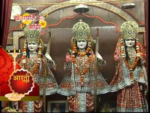 Watch live aarti from Khodapati Hanuman temple