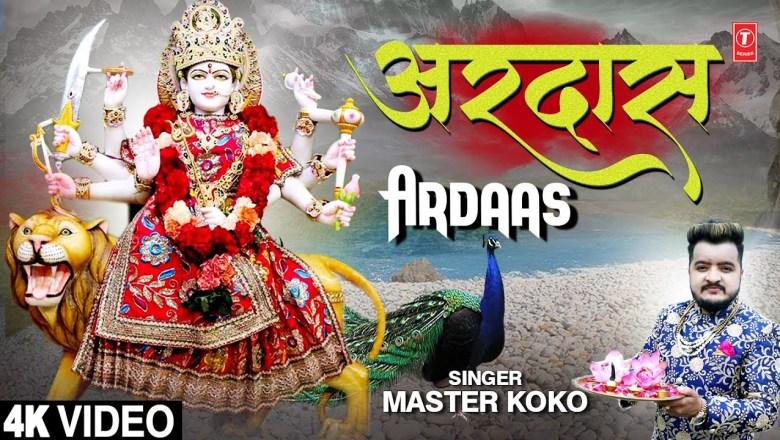 Ardaas I MASTER KOKO I Punjabi Devi Bhajan I Full 4K Video Song