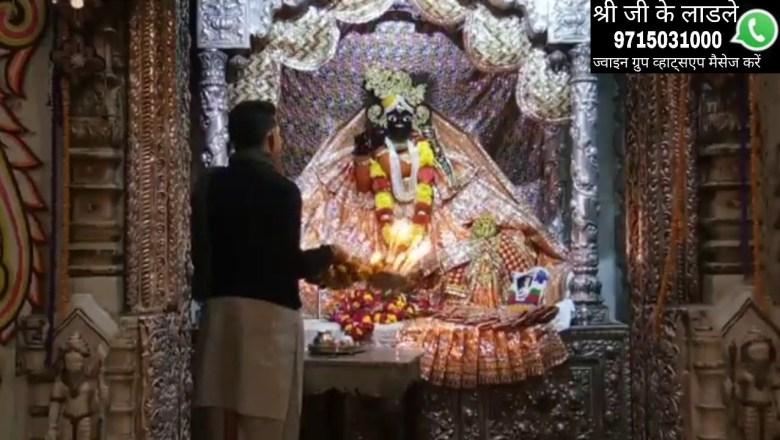 Shri Radha Sneh Bihari ji ki  Singar Aarti 14/01/2020 verindavan dham