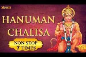 Hanuman Chalisa 7 times in 20 minutes Superfast  Hanuman chalisa    हनुमान चालीसा    Sankat Mochan  