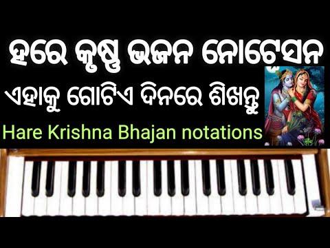 Hare Krishna Hare Krishna  Bhajan Notation On Harmonium Lesson 21. Learn Very Quickly. #GKDOdisha