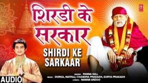 Shirdi Ke Sarkaar I Sai Bhajan I PANNA GILL I Sai Bhajan I Full Audio Song