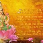Lakshmi Chalisa with Lyrics By Anuradha Paudwal I Sampoorna Mahalaxmi Poojan