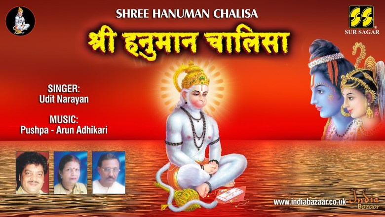 Hanuman  Chalisa   Udit Narayan   jai Hanuman   Hanuman   Shri Guru Charan   Jai Hanuman  
