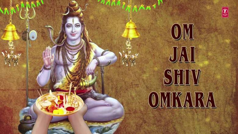 शिव जी भजन लिरिक्स – Om Jai Shiv Omkara Lord Shiva Aarti ANURADHA PAUDWAL I Aarti I Full Audio Song I Art Track
