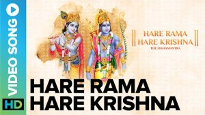 Hare Rama Hare Krishna | Krishna Bhajan | Sudakshina Dikshit | Ameya Naik | Eros Now Spiritual