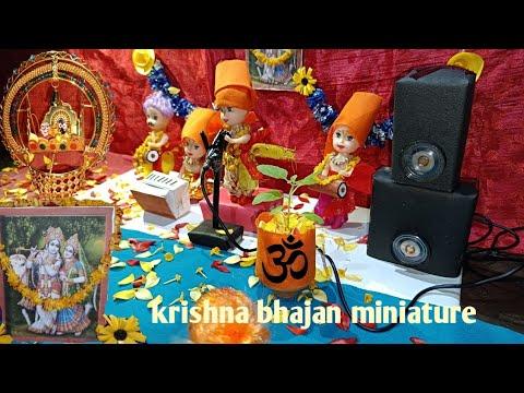 miniature krishna Bhajan # Bengali Miniture Cooking.🙏🙏🙏🙏