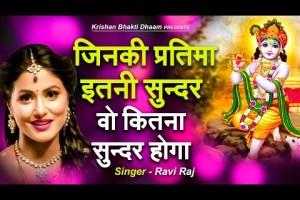 दुनिया का सबसे अनमोल भजन | Superhit Shyam Bhajan 2021 |श्याम जी भजन | Krishna Bhajan 2021